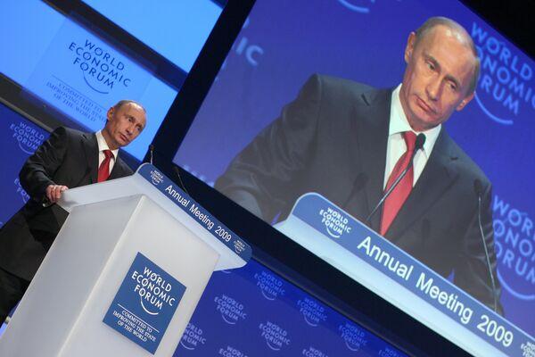 В.Путин на церемонии открытия ежегодной сессии Всемирного экономического форума