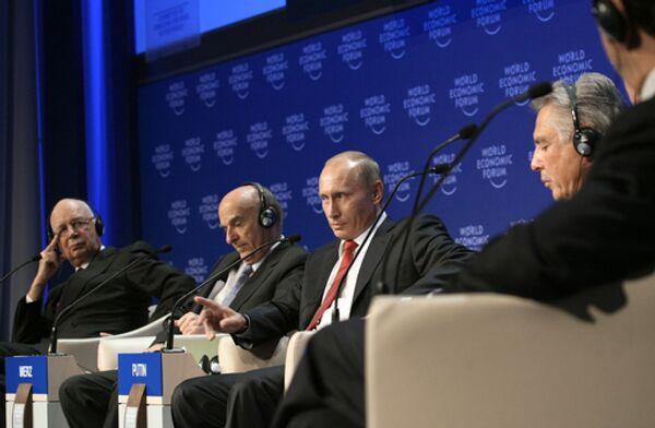 Владимир Путин на Всемирном экономическом форуме (ВЭФ) в Давосе
