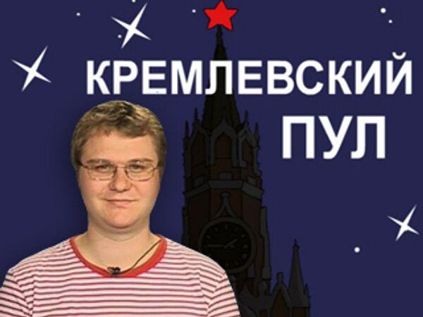 Кремлевский пул. О чем Владимир Путин умолчал в Давосе