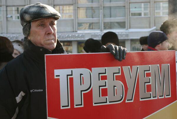 Пикет КПРФ и движения ТИГР в Хабаровске