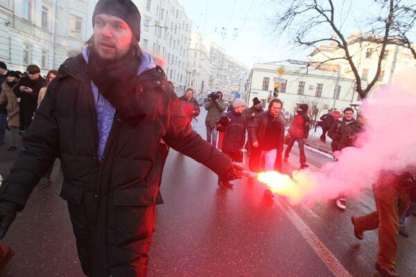 «Марш несогласных» прошел в Москве
