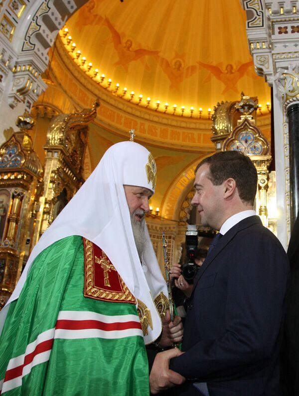 Президент РФ Д.Медведев на церемонии интронизации Патриарха Московского и всея Руси Кирилла