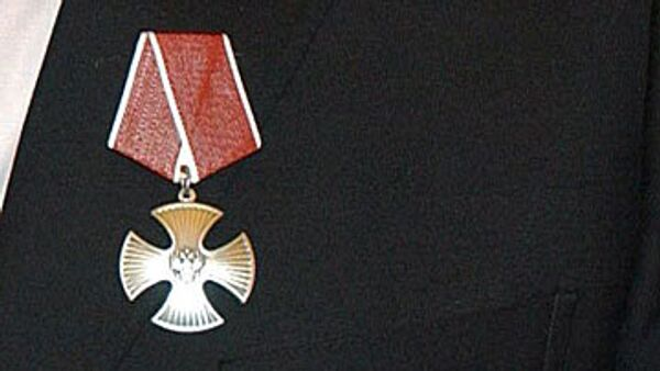 Орден Мужества