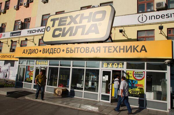 Вход в магазин Техносила