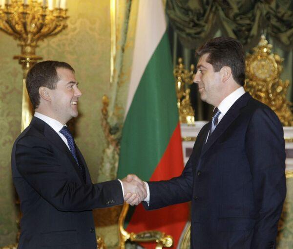 Медведев и Пырванов открыли Год Болгарии в России