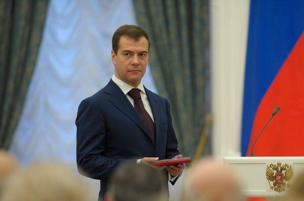 Президент России Дмитрий Медведев на торжественной церемонии вручения государственных наград в Екатерининском зале Кремля