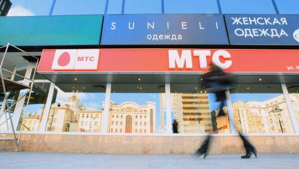 МТС упразднил семь региональных филиалов