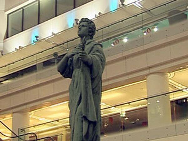 Первый в мире памятник Святому Валентину