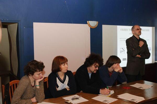 Рабочее совещание организаторов и участников общественного движения «Архнадзор». Архив