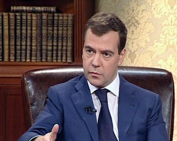 Ситуация в целом понятная и контролируемая - Дмитрий Медведев