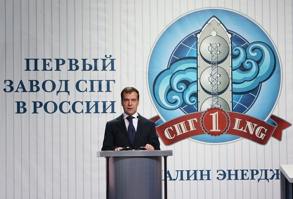 Медведев: Завод по производству СПГ - новый этап развития Сахалина