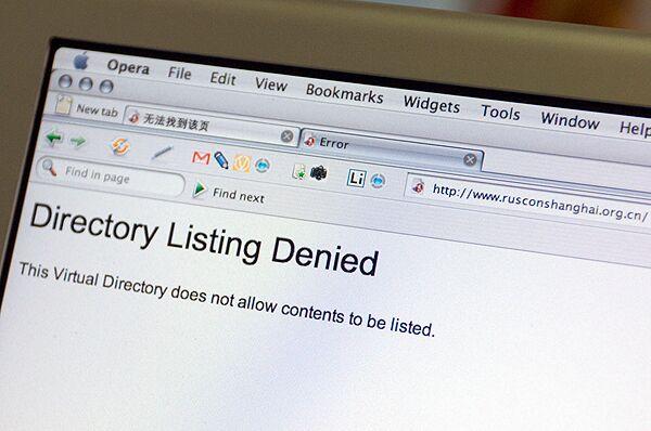 Сайт блокирован хакерами