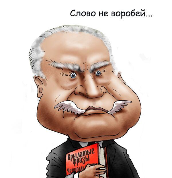 МИД Украины выразил протест послу России в Киеве Виктору Черномырдину за недружелюбные и крайне недипломатичные оценки, комментарии и высказывания по адресу Украины и ее руководства