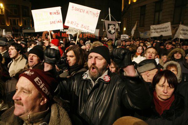 Непродуманность  реформы подвигла десятки тысяч людей выйти на улицы