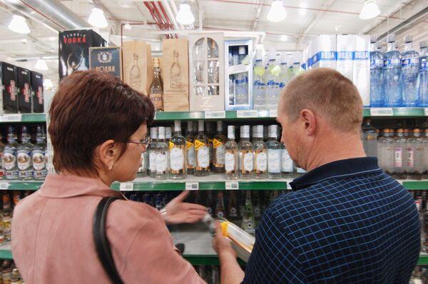 Водка и коньяк - самый популярный алкоголь для подарка к 23 февраля