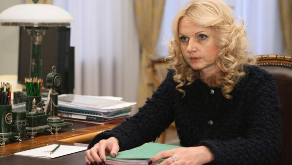 Министр здравоохранения и социального развития РФ Татьяна Голикова. Архив