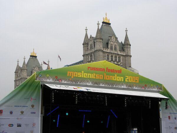Фестиваль российской культуры «Масленица» в Лондоне