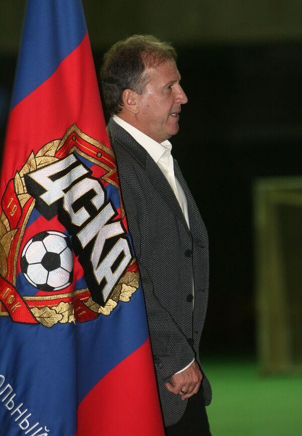 Главный тренер футбольного клуба ЦСКА Артур Зико
