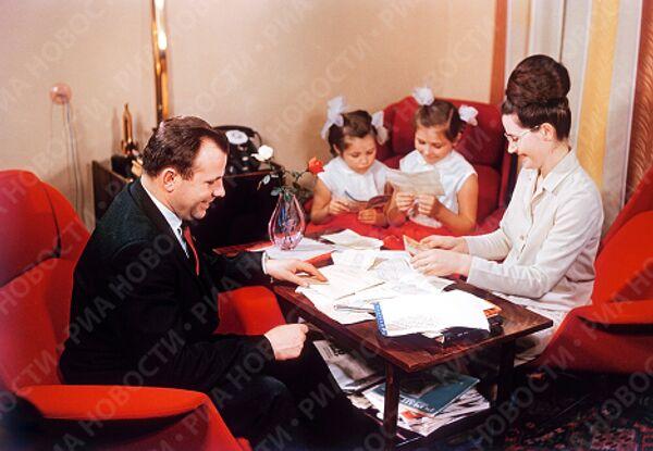 Ю.Гагарин в кругу семьи