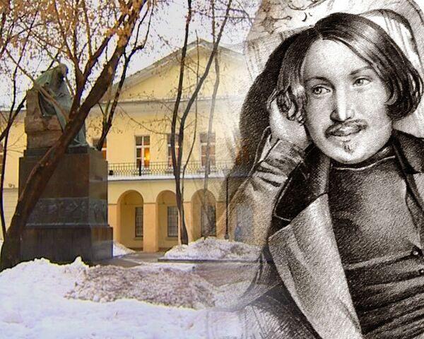 Дом Гоголя реконструировали в Москве