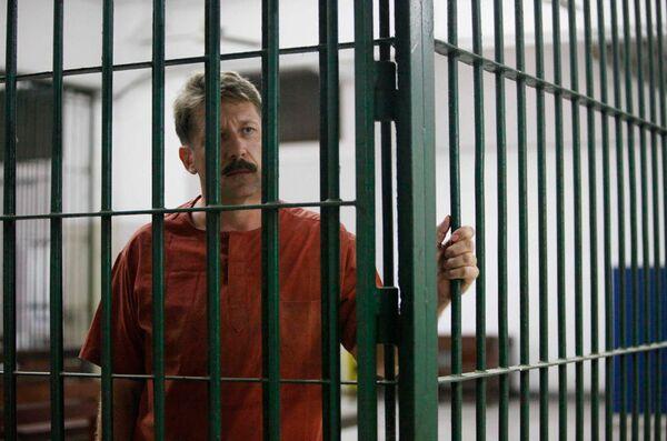 Шансы на то, что россиянин Виктор Бут спокойно вернется домой, резко выросл