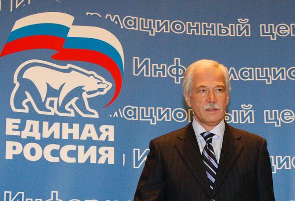 Пресс-конференция после окончания заседания бюро Высшего совета Всероссийской политической партии Единая Россия