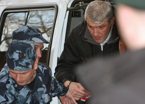 Президиум ВС РФ рассмотрит первое дело экс-главы Менатепа Лебедева
