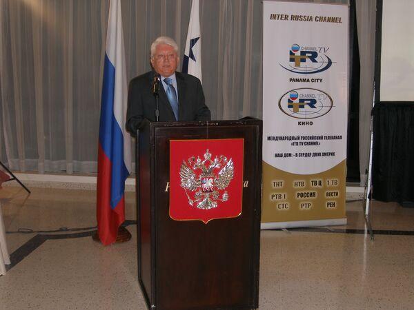 Посол РФ в Панаме Евгений Воронин на презентации Inter Russia TV Channel