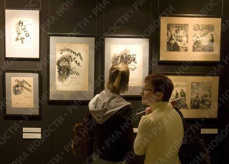 Открытие выставки к 200-летию Н.В.Гоголя в им. ГМИИ А.С. Пушкина