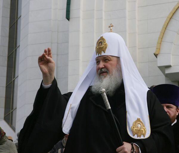 Патриарху Кириллу подарили панагию первого патриарха всея Руси