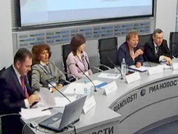Новые возможности для расширения взаимодействия бизнеса и государства