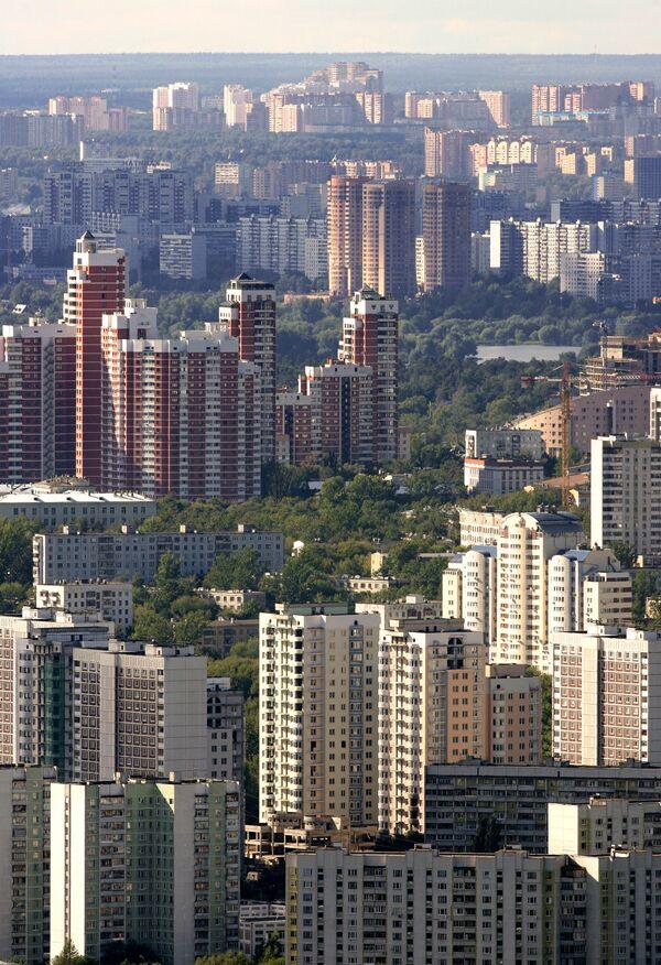 Вид Москвы. Архив