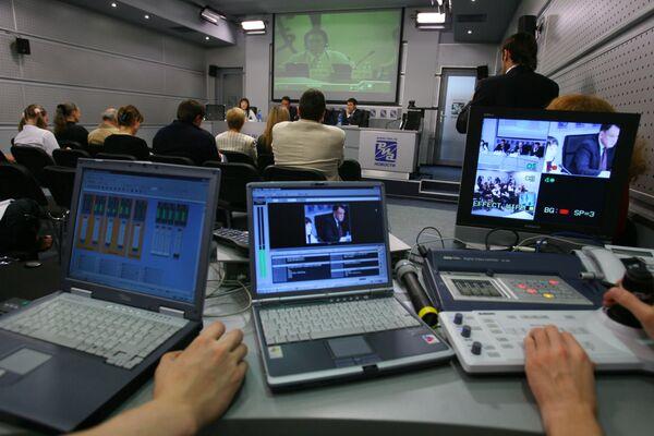 Онлайновое издание впервые стало финалистом Пулитцеровской премии
