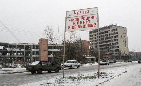 Щит в центре Грозного