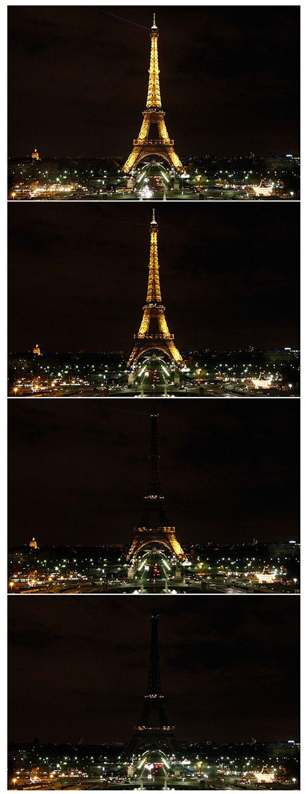 Акция Час Земли прошла в Париже