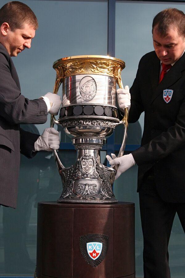 Главный приз чемпионата Континентальной хоккейной лиги