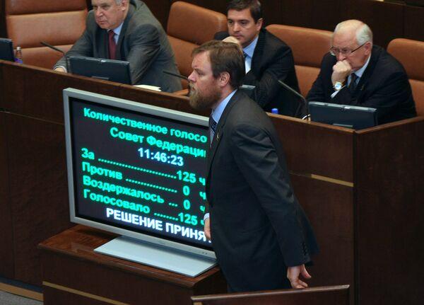 Председатель комитета Совета Федерации РФ по финансовым рынкам и денежному обращению Дмитрий Ананьев. Архив