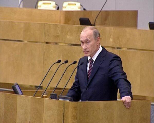 Трансляция выступления Владимира Путина в Госдуме