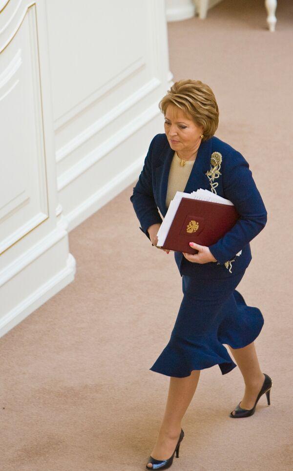 Валентина Матвиенко. Архив