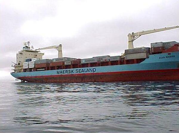 Cудно Maersk Alabama