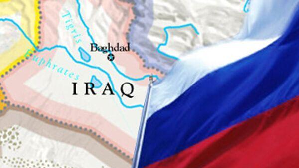 Ирак выступает за открытие компаниями из РФ представительств в Багдаде