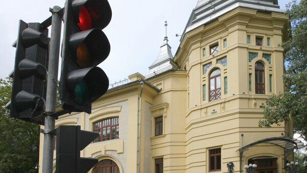 Здание головного офиса ОАО Мечел в Москве. Архивное фото