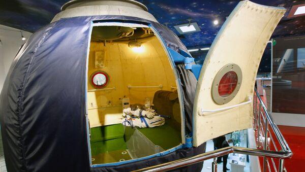 Мемориальный музей космонавтики. Архивное фото
