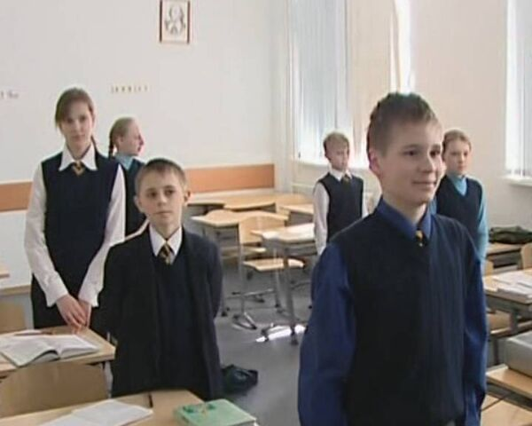 Налоговики требуют денег за бесплатное обучение бесланских детей