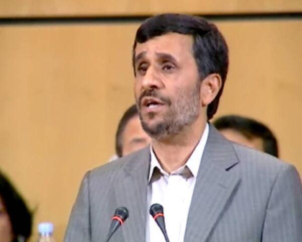 Скандальная речь Ахмадинежада на конференции ООН по расизму