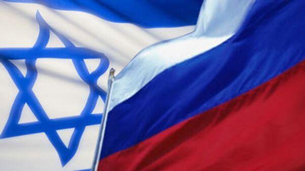 Израиль, Россия