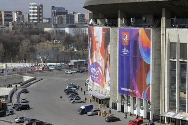 СК Олимпийский, в котором 13 мая состоится полуфинал конкурса Евровидение-2009