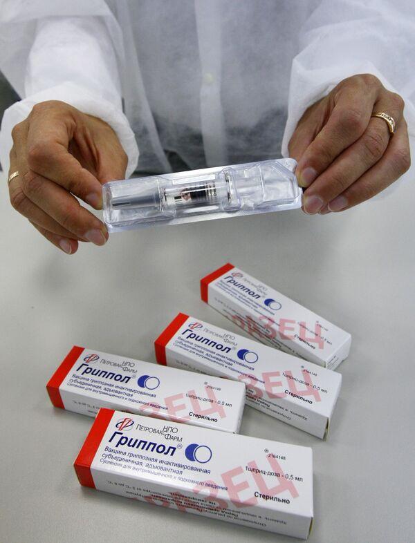 Завод по производству отечественной вакцины против гриппа Гриппол плюс открыт в Подмосковье