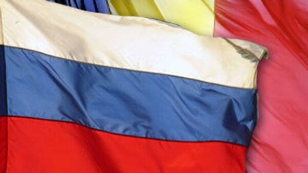 Флаг России и Бельгии