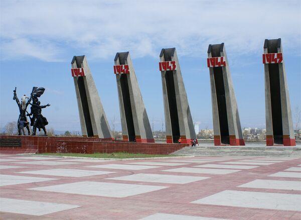 Мемориал боевой славы в Чите. Архив